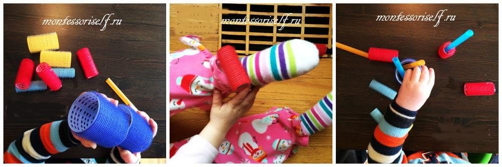 Чем занять ребенка дома? 2