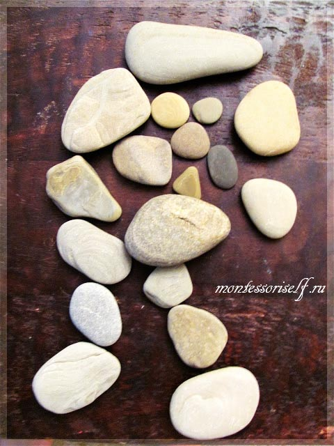 Игры с камнями 1