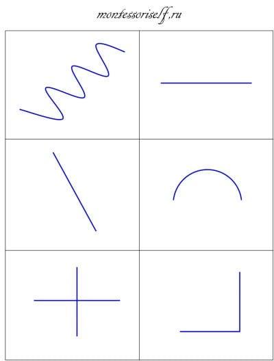 Прямые и изогнутые линии 1