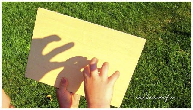 Что такое тень для детей 1