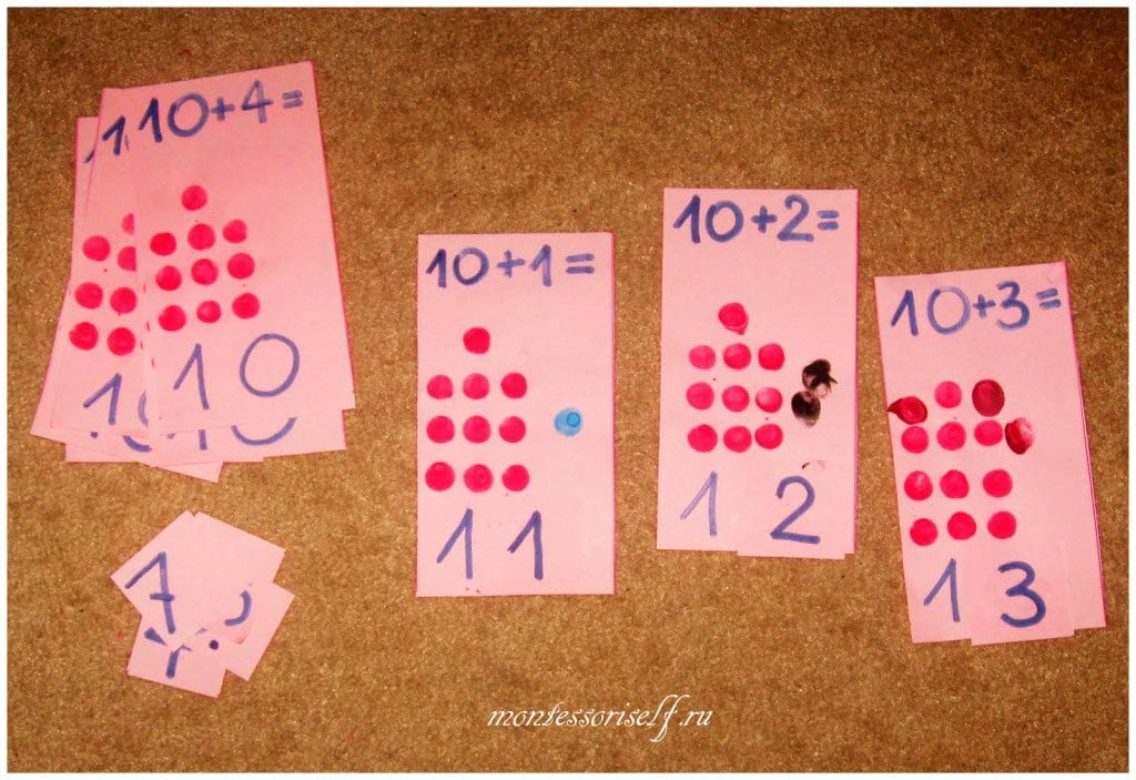 математика детям 1