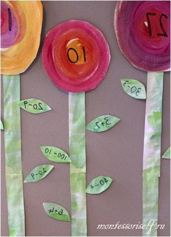 развитие детей с математическими цветами