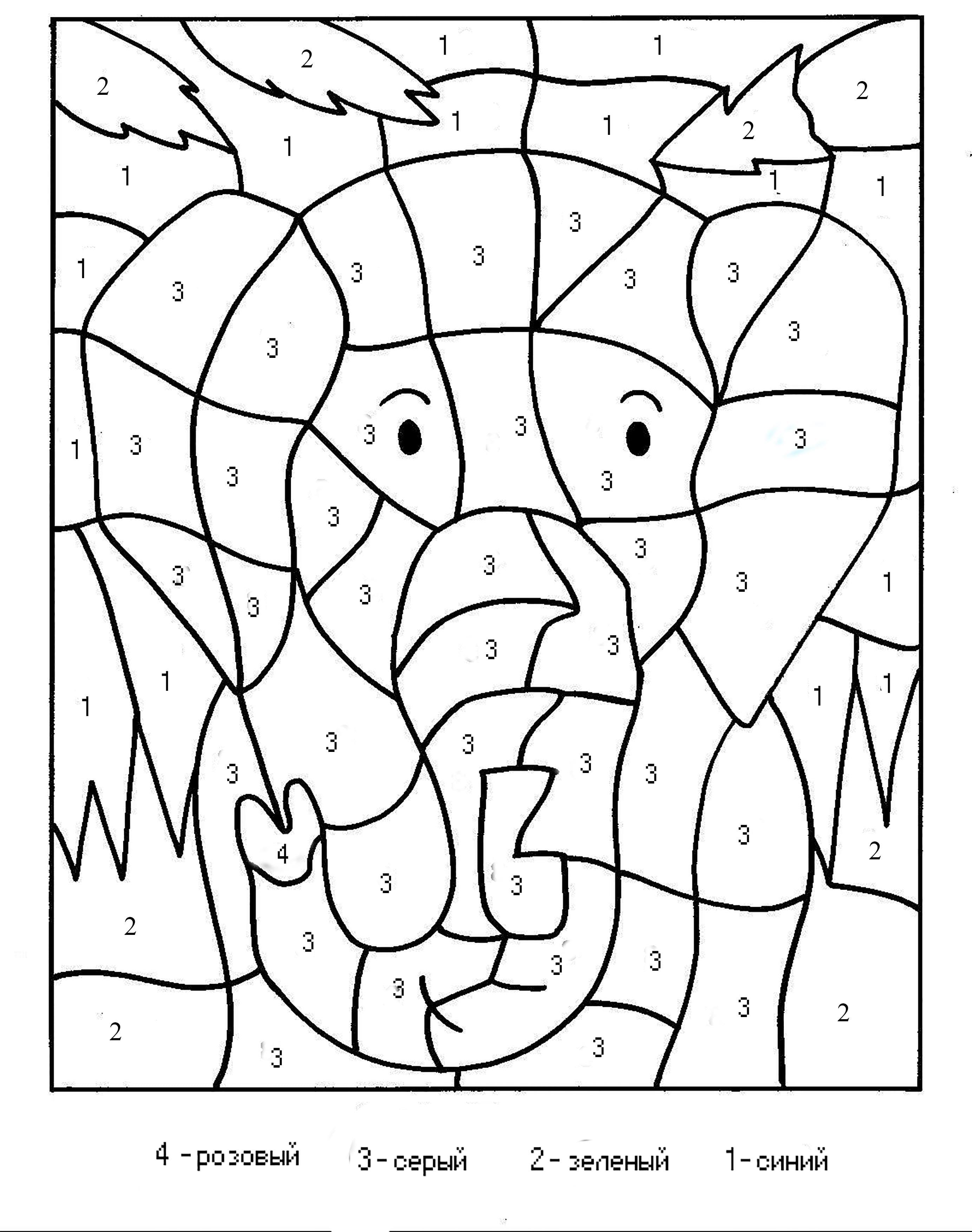 Раскраска с моржами i