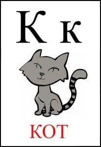 Буква К в картинках