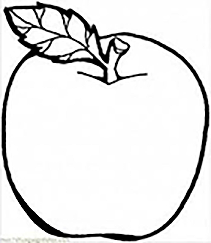 Картинка для детей корзина