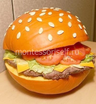 Гамбургер из тыквы