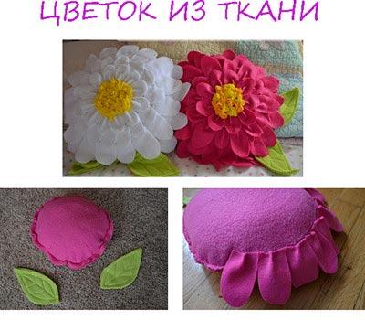 Цветок из ткани на 8 марта