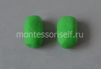 Делим зеленый шарик на две части