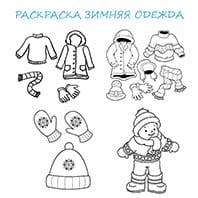 Кукла в зимней одежде раскраска