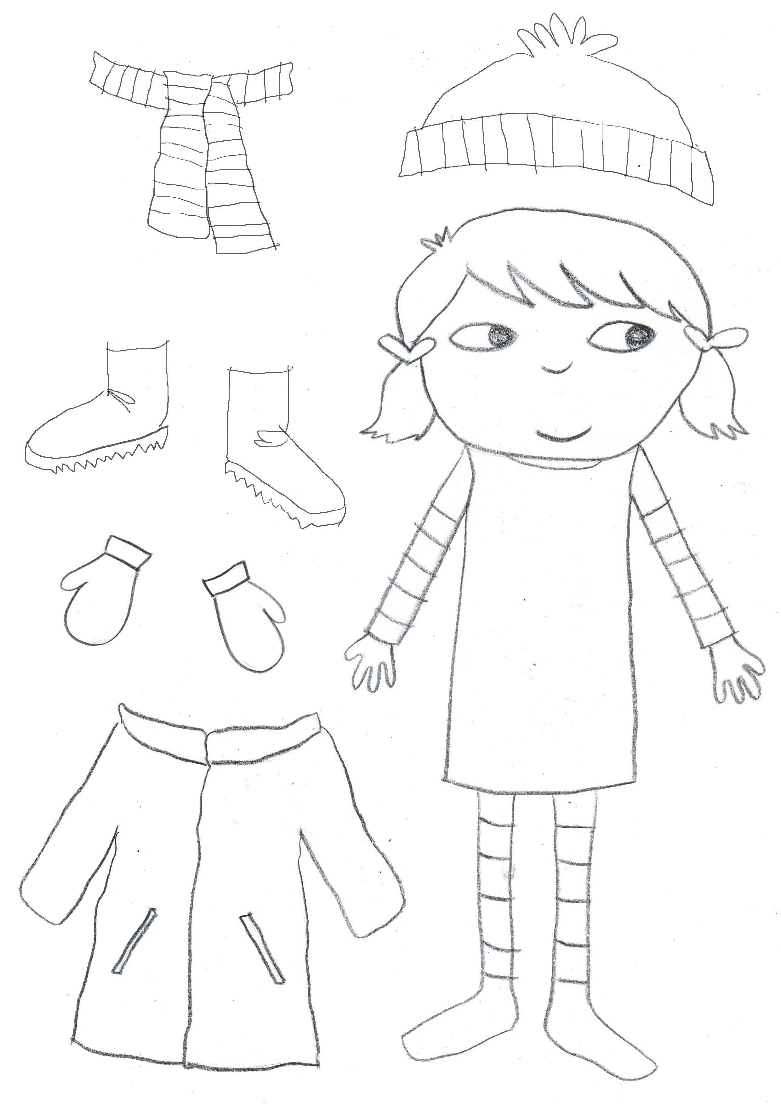 Женская одежда: Зимняя верхняя одежда