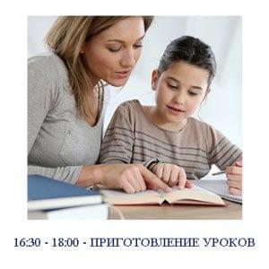 распорядок дня ребенка в картинках 7