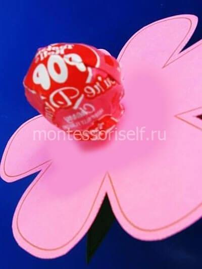 Поздравление в виде цветочка с конфетой