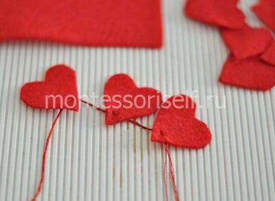 Вырезаем сердечки