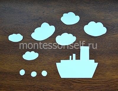 Облака и пароходик из белой бумаги