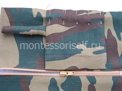 Молния, подкладка и верхняя часть пенала