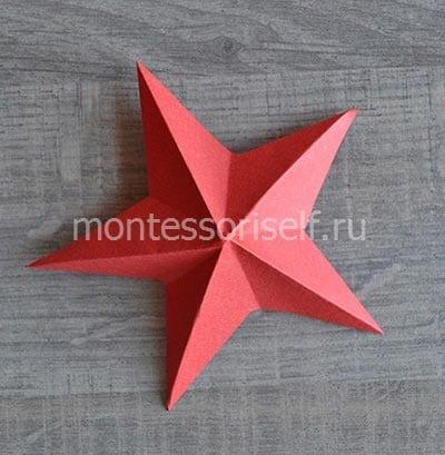 Красная звезда из картона