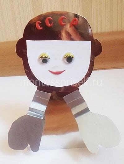 Космонавт из бумаги в детский сад