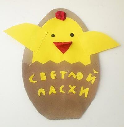 Цыпленок на Пасху из бумаги