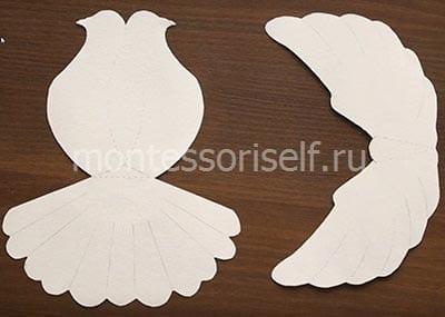 Тельце с хвостом и крылья