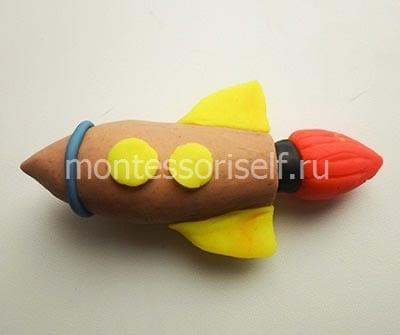 Plasticine rocket