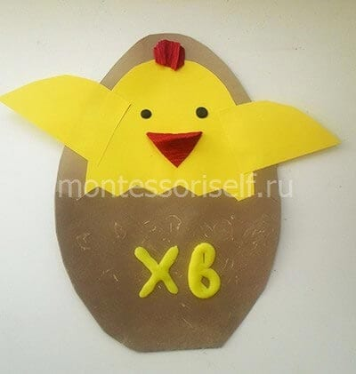 Цыпленок из бумаги на Пасху