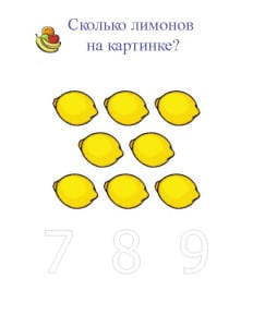 How many lemons are in the picture