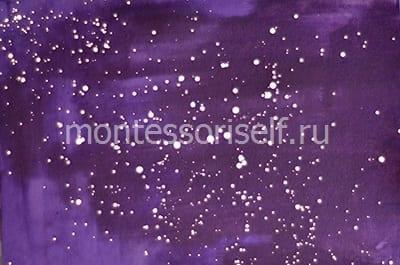 Брызгами рисуем Млечный путь