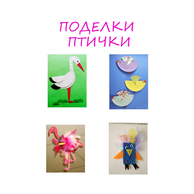 334Как сделать декоративные птиц
