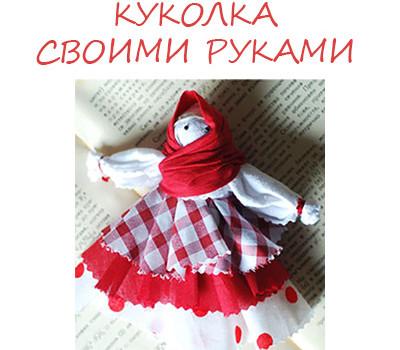 Новый год для кукол своими руками