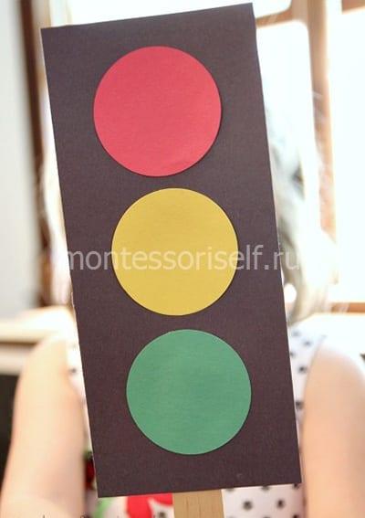 Светофор из цветной бумаги и картона
