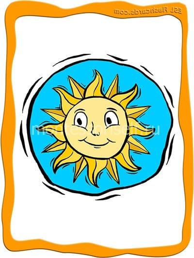 Летнее солнышко