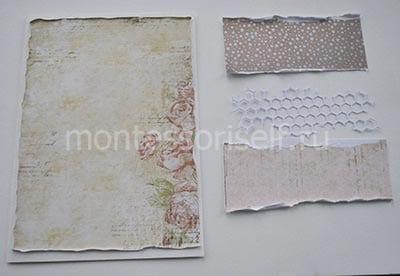 Лицевая сторона открытки и три заготовки