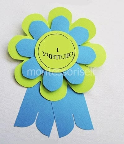 Медаль на День Учителя
