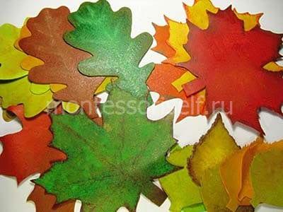 Вырезаем и раскрашиваем листья