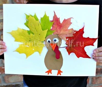 Индюк из бумаги и листьев