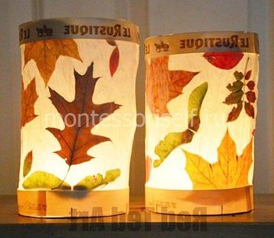 Подсвечники украшенные осенними листиками