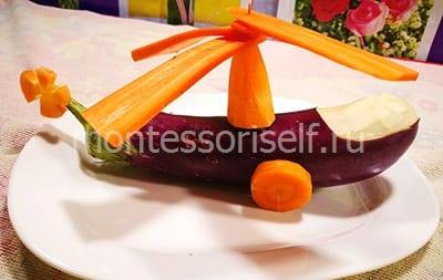 Вертолет из баклажана из морковки