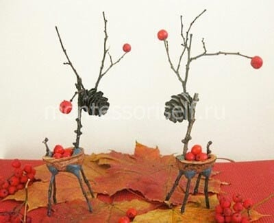 Осенние олени