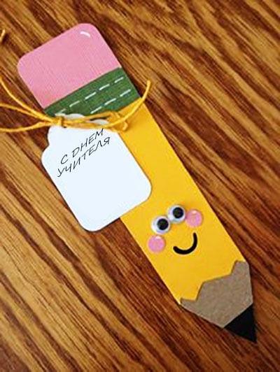 Открытка в виде карандаша