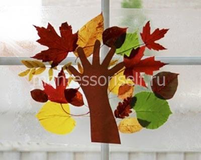 Осеннее дерево - украшение на окно