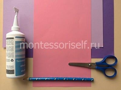 Бумага, клей, ножницы, карандаш