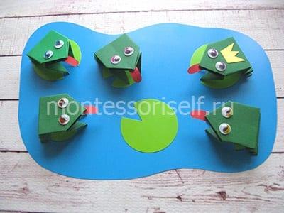 Лягушка-попрыгушка из цветной бумаги