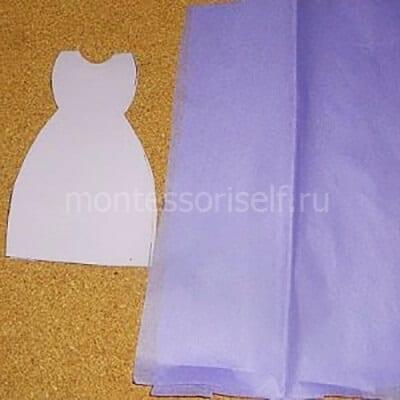 Вырезаем платьице