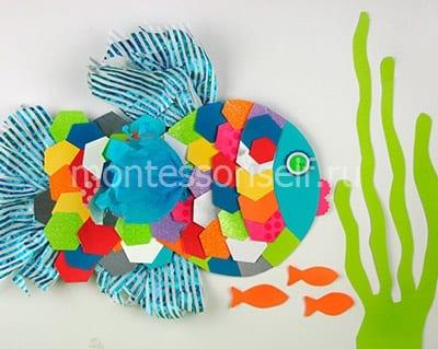 Рыбка из цветной бумаги