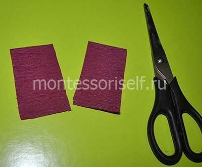 Разрезаем листок бумаги