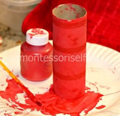 Окрашиваем в красный цвет