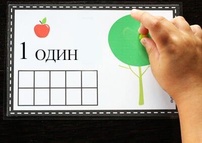 Прикрепляем одно яблочко