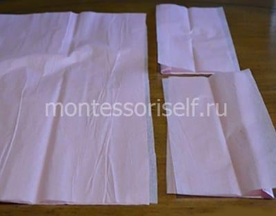 Вырезаем из бумаги прямоугольники