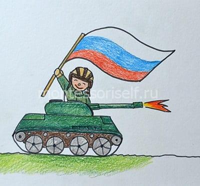 Рисунок с танком для детей