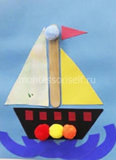 Аппликация кораблик